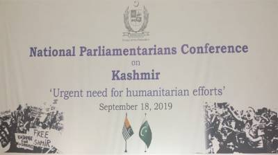 Pakistan holds National Conference on Occupied Kashmir