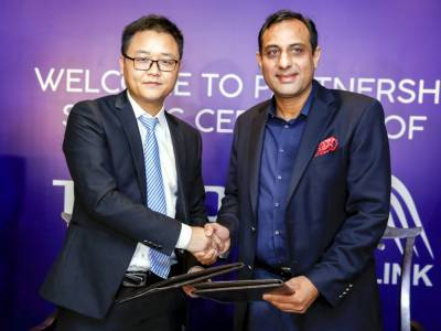 Pakistan's largest telecom company enters into joint collaboration with top Chinese company