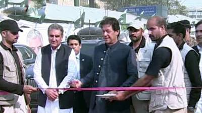 PM Imran Khan inaugurated 24/7 Torkham Terminal at Pak Afghan border