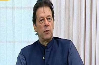 PM Imran Khan performs ground breaking ceremony of pre fabricated Housing Scheme
