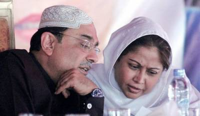 Former President Asif Zardari lands in yet another trouble