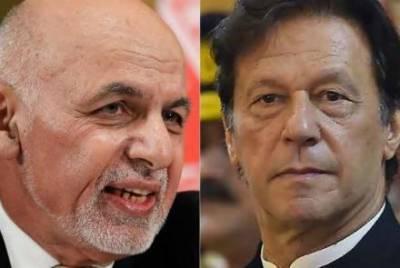 In the end, Afghan President Ashraf Ghani seeks Pakistan's help