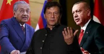 Pakistan for Muslim World Trio joint venture