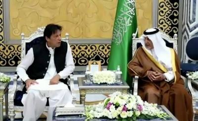 PM Imran Khan held meeting with Governor Makkah