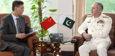 CPEC Maritime Security: Chinese Ambassador holds important meeting with Pakistan Navy Chief