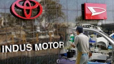 Economic slowdown: Indus Motors Company faces the worst blow as all production plants shutdown