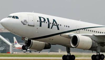 In a unique Record, PIA operated 46 flights without any passengers: Audit Report