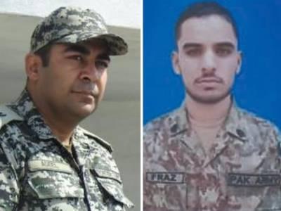 Pakistan Army Major Adeel, Sepoy Faraz martyred in a bomb blast at Pak Afghan border