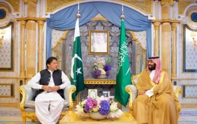 Pakistani PM Imran Khan gave full assurance to Saudi Arabia: Saudi Media Report