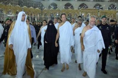 PM Imran Khan along with first lady performed Umrah, had opportunity to enter Holy Kaabah