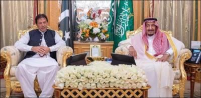 PM Imran Khan held discussion with Saudi King Salman over Occupied Kashmir lockdown