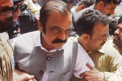 Rana Sanaullah bail petition: Anti Narcotics Court announces the verdict in heroine smuggling case