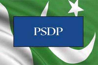 Federal government released funds under the PSDP