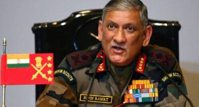 Indian Army Chief General Bipin Rawat slammed and snubbed