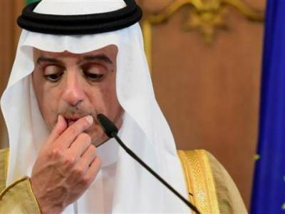Middle East- Saudi Arabia responds to surprise and unexpected offer