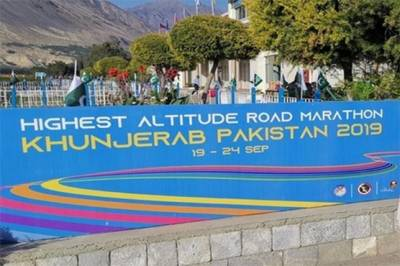Pakistan to make history with 'Highest ever Altitude Marathon Race', 17 countries Athletes participate