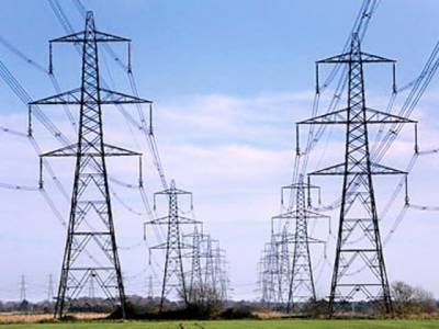 Pakistan to tackle energy challenge with nine Central and West Asian Countries