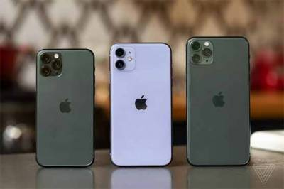 What is the price of iPhone 11, iPhone 11 Pro and IPhone Max in Pakistan? Unbelievable
