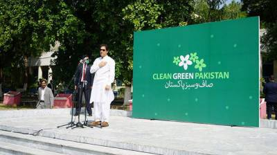 Clean and Green Pakistan: PTI government launches new waste management plan across country