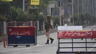Kashmiri leadership sent message to Turkish government