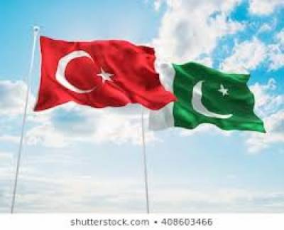 Pakistan gets yet another support from Turkish government