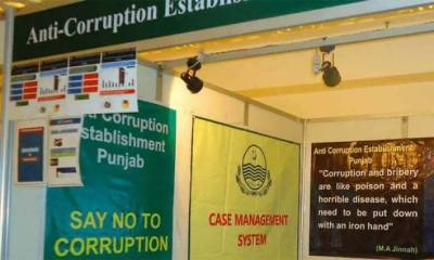 Punjab Anti Corruption Establishment recovers historic Rs 108 billion in a year