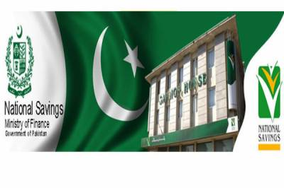 Rs 40,000 prize bonds investors withdraw Rs 152 billion