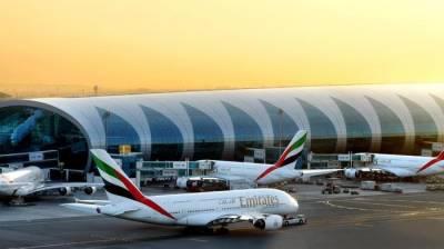 Suspected drone Attack: Dubai Airport closed over security threat