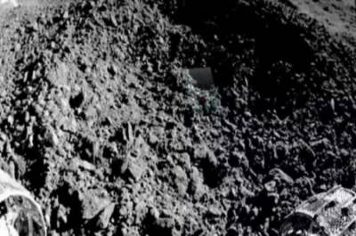China's moon rover discovers strange substance on the dark side of the moon