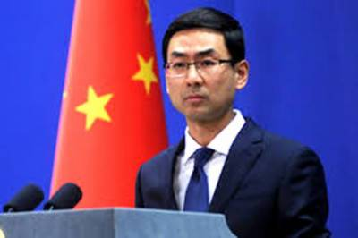 Chinese foreign ministry breaks silence over secret visit of Afghan Taliban to Beijing