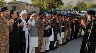 NamazJanaza of victims of Babusar Bus accident offered
