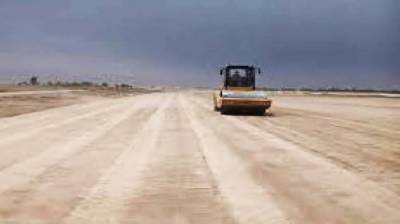 Rs 18.9 billion corruption unveiled in three mega motorway projects during PMLN era