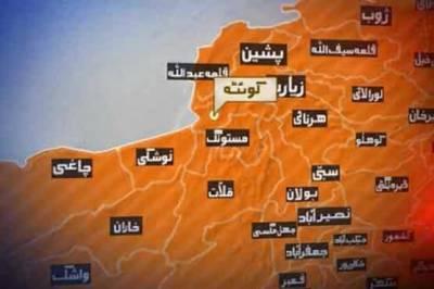 Bomb blast in Quetta Balochistan targeting Police: Report