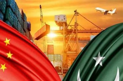CPEC Authority: Important decision over multi billion dollars mega project