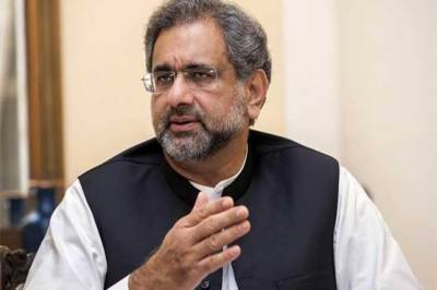 New developments reported against former PM Shahid Khaqan Abbasi from Accountability Court