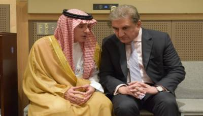 Pakistan FM Shah Mehmood Qureshi held important meeting with Saudi counterpart