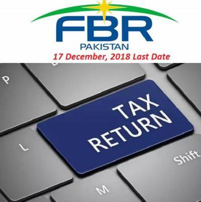 Pakistan government sets target of 50 Lakh Tax Filers
