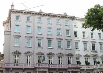 Pakistan High Commission in London established emergency centre