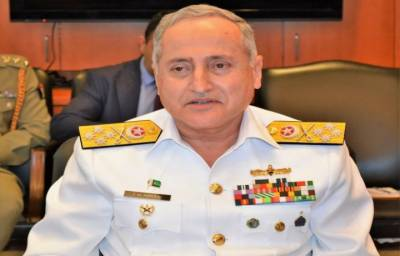 Pakistan Navy Chief expressed commitment for development of maritime sector