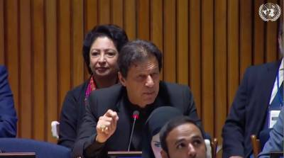 Pakistan PM Imran Khan questions offshore tax heavens in West for looted money of developing Nations