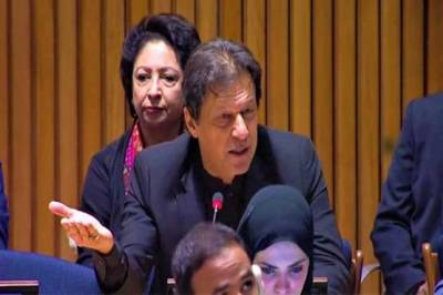 Pakistan Prime Minister Imran Khan asks West to