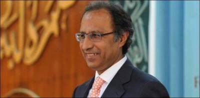 Pakistan seek foreign direct investment from United States