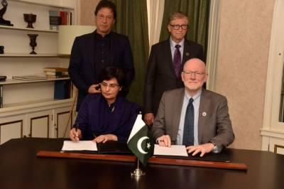 Pakistan to receive huge funds from Gates Foundation under poverty alleviation program