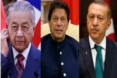 Pakistan Turkey and Malaysia launch an unprecedented initiative in trilateral summit, PM Khan announced