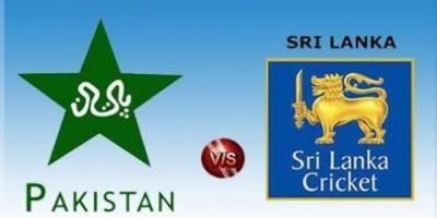 Pakistan Vs Srilanka 1st ODI match update
