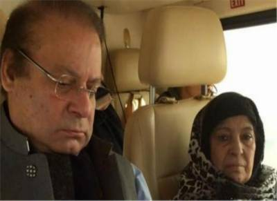 Pay back looted money and fly off Pakistan, NAWAZ Sharif's mother advice to incarcerated son inside Jail