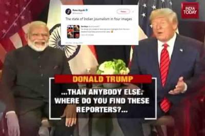 US President Donald Trump mocks Indian TV Channel journalist, PM Modi left red faced