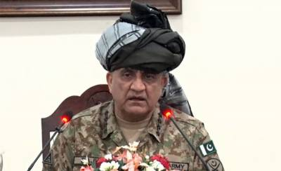 COAS General Qamar Bajwa's important statement over Afghanistan peace process