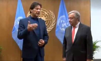 Pakistan PM Imran Khan held important meeting with UN Chief in New York