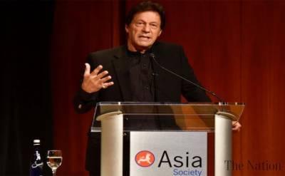 Pakistan PM Imran Khan makes a major demand from the UN Security Council